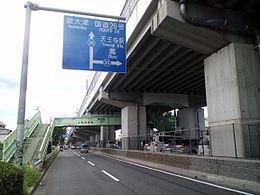堺泉北有料道路の側道(※写真は大阪府和泉市)