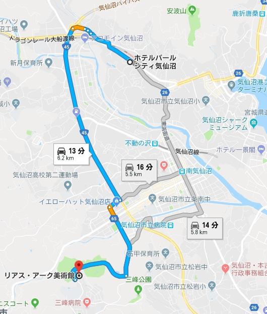 ホテルパールシティ気仙沼→リアス・アーク美術館