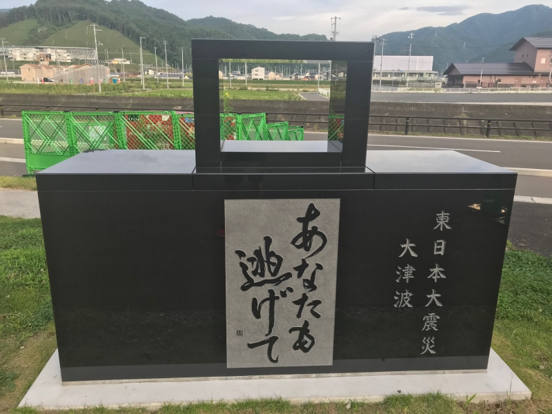 スタジアム横に建てられた石碑です。ワールドカップで訪れる方々にも思いが届いてほしいと思います。