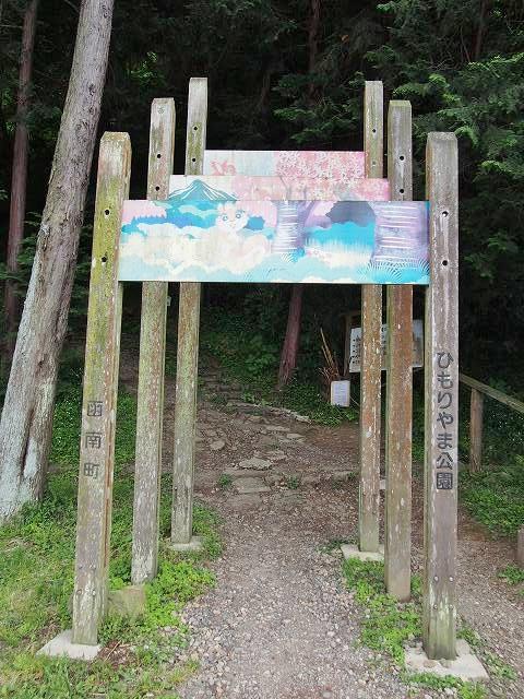 登り口にあるゲート。大人二人ほどが通れるほどの大きさです