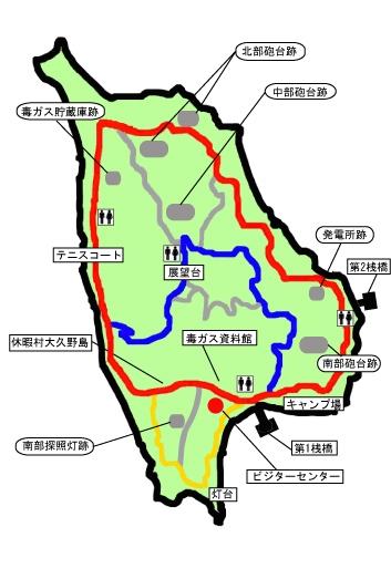 中国四国地方環境事務所