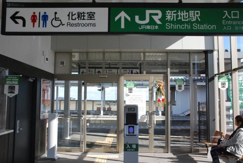 新しく生まれかわったJR新地駅 by iRyota25 - potaru(ぽたる)