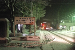 雪の積もった夜の飯舘村(2012年1月)