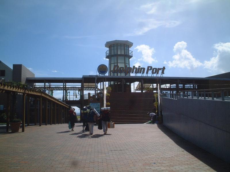 鹿児島港の旅客ターミナル「Dolphin Port」