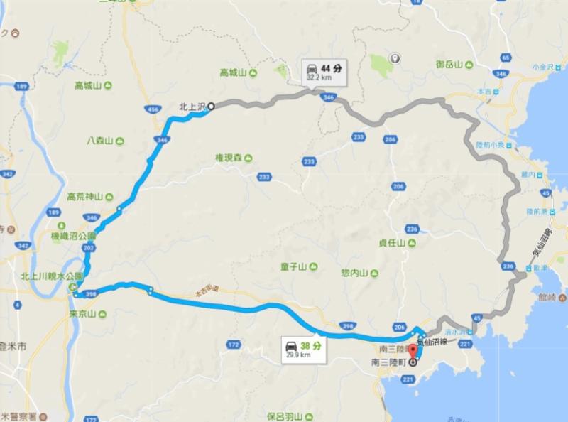 きのこの森 → 南三陸町