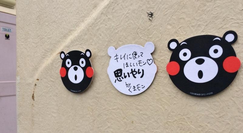 最初の地震から9日目、益城町の仮設トイレの外壁で出会った手書きの「くまモン」。こどもも大人も元気になれるくまモンだが、震災直後の活躍の場は限られていた