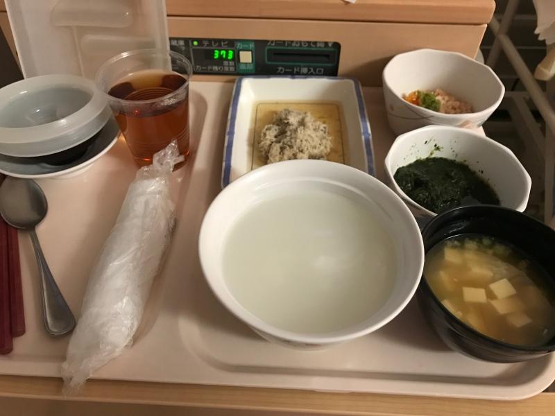 手術後最初の食事。おいしくいただきました。