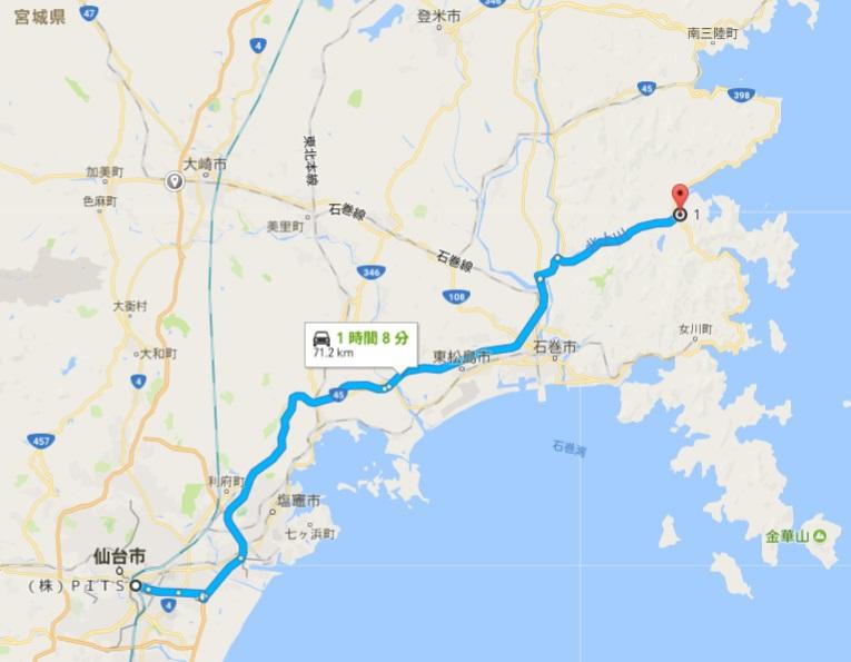 仙台市 → 大川小学校
