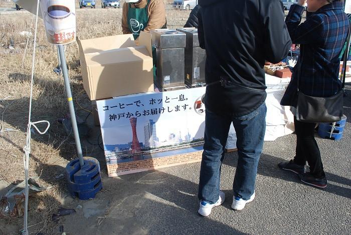 2013年3月11日「がんばろう!石巻」前での慰霊祭で