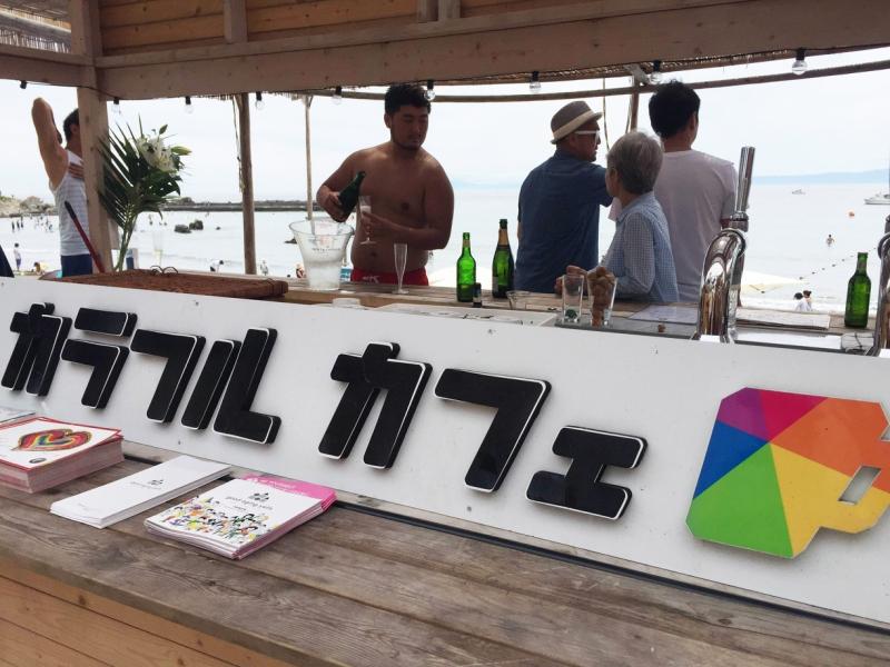 葉山で6年目となるカラフルカフェ。昨年からは海の家ともコラボをスタート。