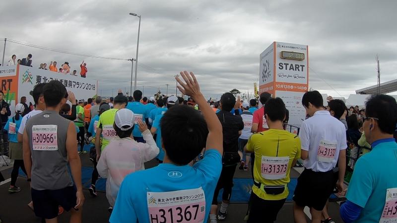参加者全員を「復興ランナー」と命名するアナウンスが!まさに皆で「心をひとつに」ですね!行ってきま~す♪