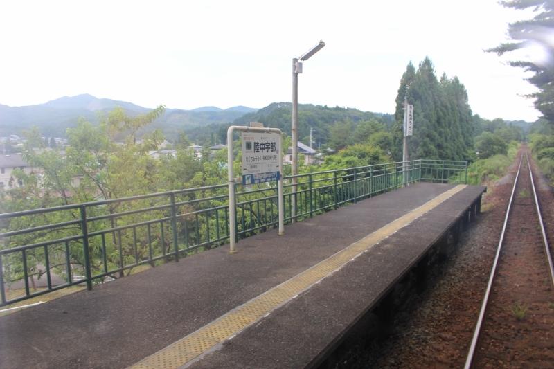陸中宇部(りくちゅううべ)駅