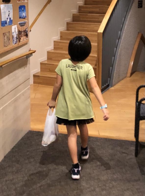 2年生の娘(2018年9月撮影)