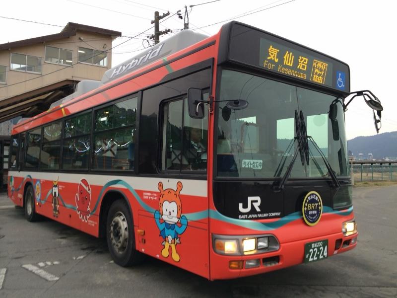 JR気仙沼線のBRT