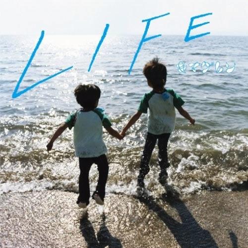 『Life』は「本当の自分を見つけよう」というメッセージを込めた応援歌でもある。