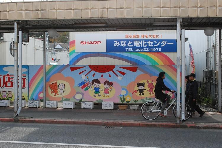 聖徳大学の学生たちと小泉卓先生による「第二弾」は商店街入り口に。