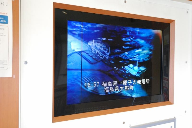 福島第一原発を襲う津波の映像も展示されている