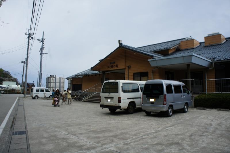粟島・漁火温泉「おと姫の湯」
