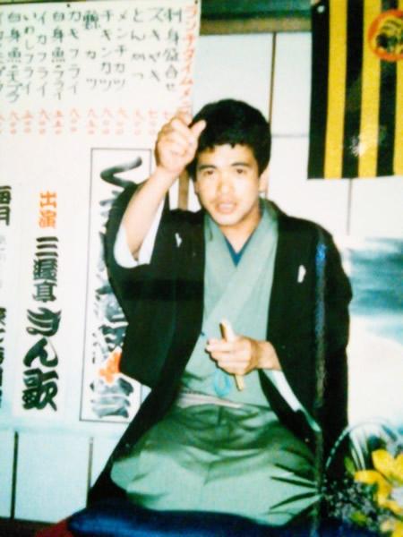 1982年二つ目昇進し、三遊亭きん歌となる。