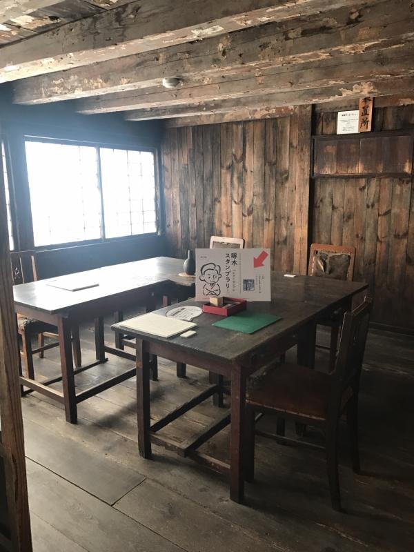 母校で代用教員として働いた啄木、ここは職員室