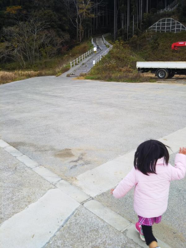 娘も一生懸命走りました!