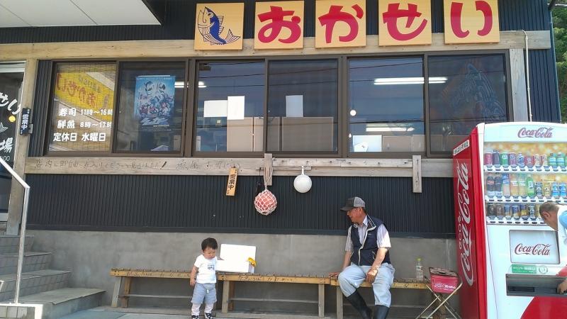 ※自分の食事が終わり退屈にしていた息子は、お店の方がくれた氷を投げて遊びました。