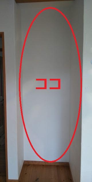 息子の部屋のデッドスペースに可動棚を設置