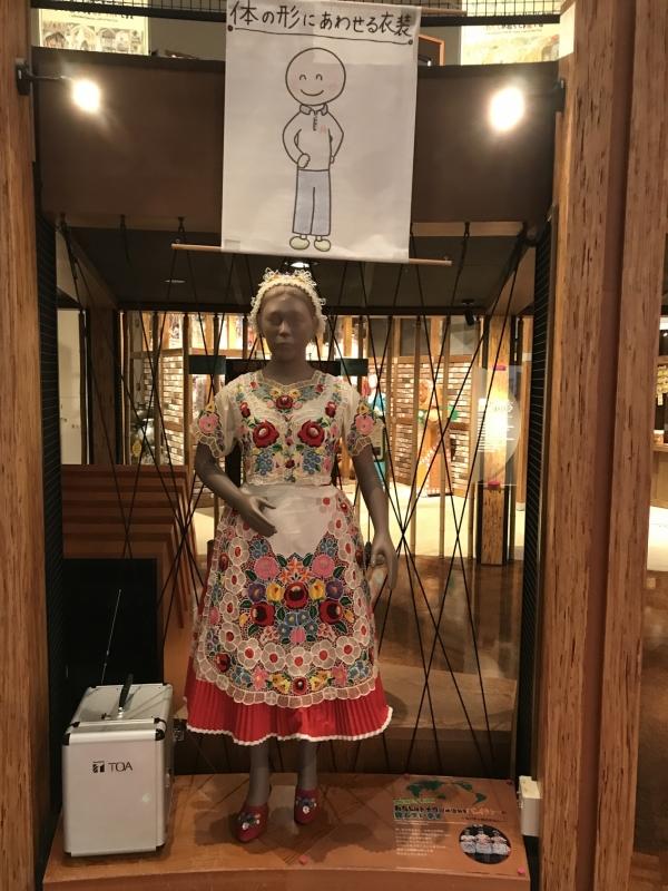 こちらはハンガリーのカロチャ村というところの衣装。とってもかわいらしいですね。