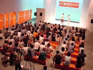 ……に併設された「NGKスタジオ」がその会場(※現・よしもと∞ホール大阪)