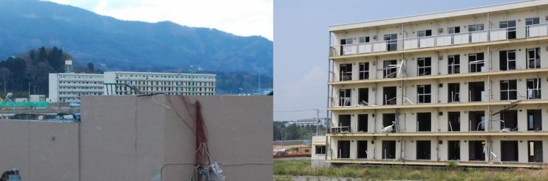 左は2012年、右は2017年の下宿定住促進住宅