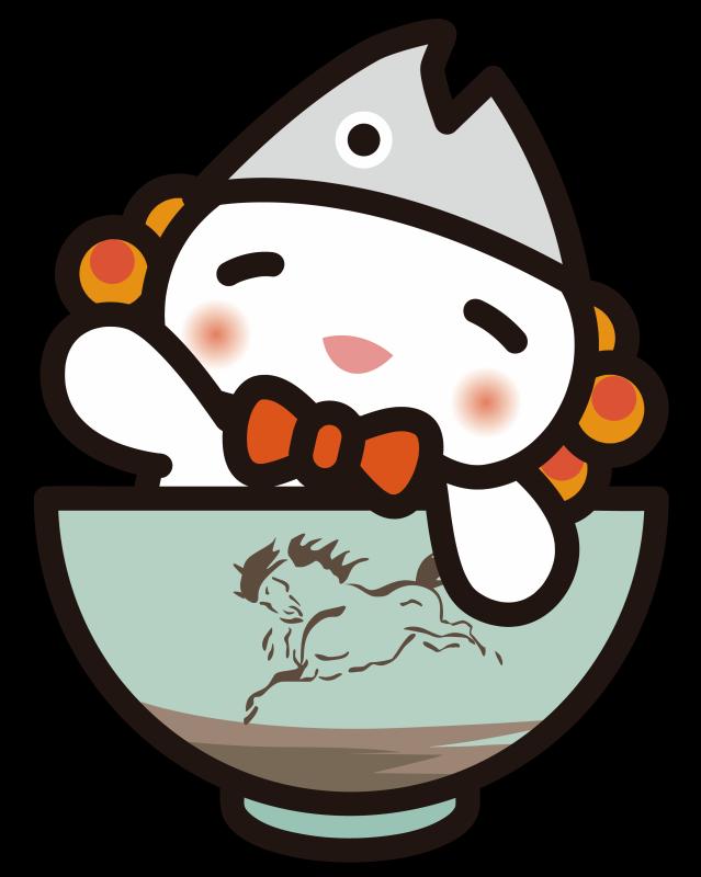 浪江町にはマスコットキャラクター「うけどん」もいます。請戸川の鮭をイメージした帽子、いくらをイメージした髪の毛、大堀相馬焼のどんぶりに入った小さな女の子です。応援してね♪