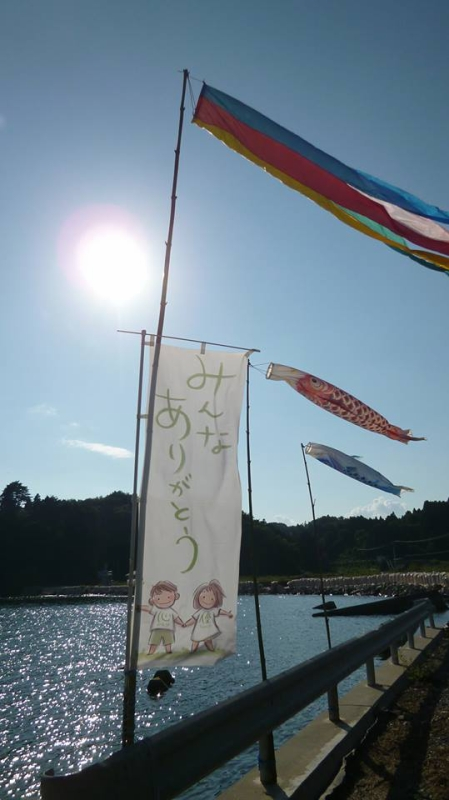 志津川の清水浜にて…