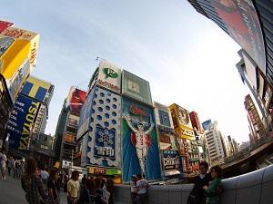 10時。大阪・なんば