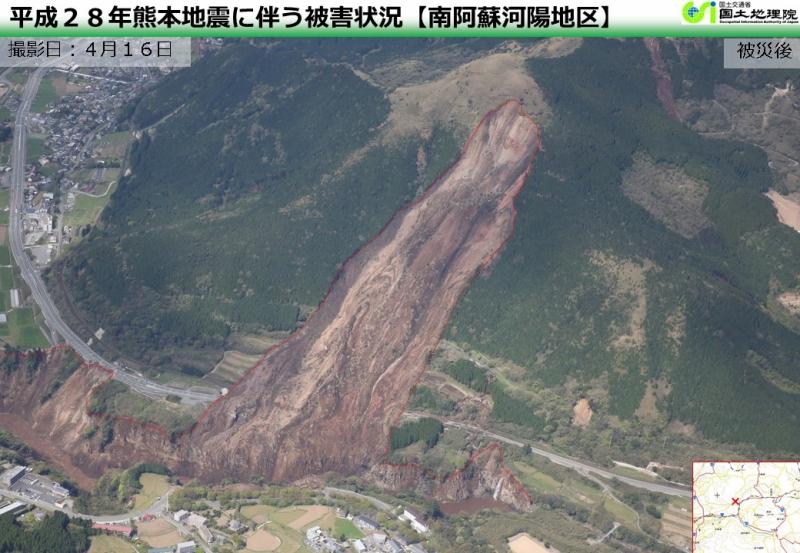 出典:国土地理院ウェブサイト(http://www.gsi.go.jp/BOUSAI/H27-kumamoto-earthquake-index.html)
