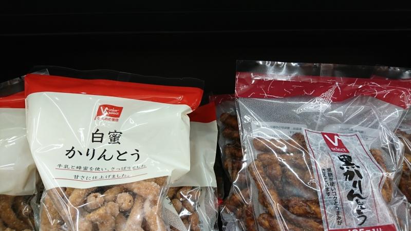新規店舗ではありますが、岐阜県多治見市に本社を置く「バロー」のプライベートブランド(PB)商品も一部置かれていました。津藤方店が平成31年に閉店して以来近くで買えなくなっているので、ありがたいです。