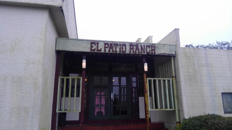 エルパティオ牧場のエントランス。大自然のど真ん中にあります!