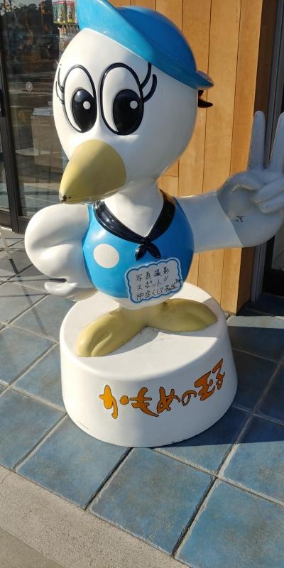 松島市内でゆるキャラのセーラー君を発見!