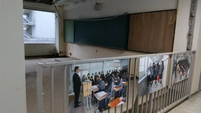 北校舎1階の教室