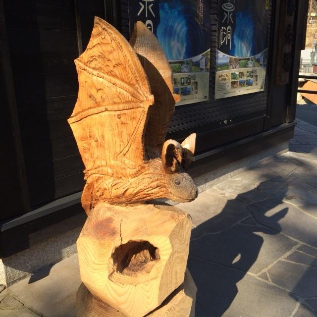 天然記念物になっている5種類のコウモリのうちウサギコウモリの木彫は健在。岩泉は林業の町でもあるのだ