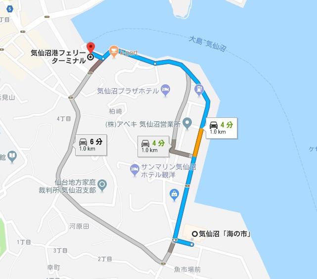 気仙沼「海の市」→気仙沼港フェリーターミナル