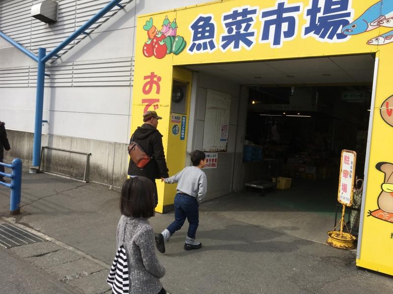 『宮古市魚菜市場』入口