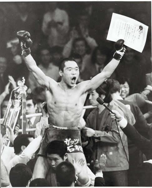 アジア人初のWBC世界ライト級チャンピオン。世界の強豪を抑えタイトルを5度防衛した。