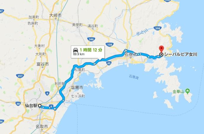 仙台駅→シ―パルピア女川