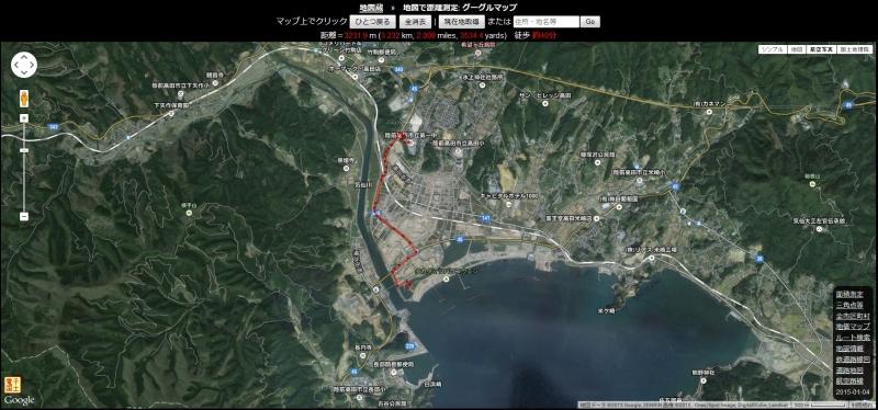 地図で距離測定ができる「地図蔵」のページで2015年1月1日時点での避難経路を測定すると、その距離は3.23キロだった(地図蔵「地図で距離測定: Google Maps」での測定画面)
