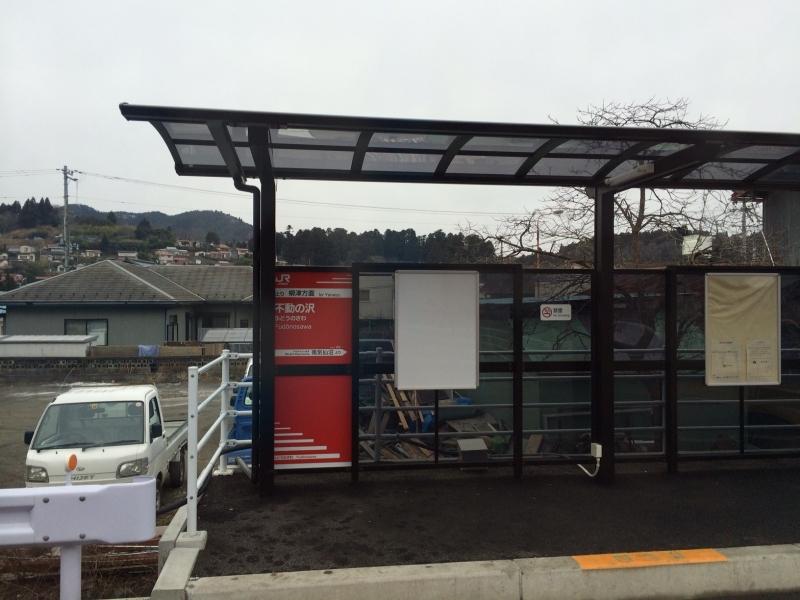 これはバス停ではなく「駅」?