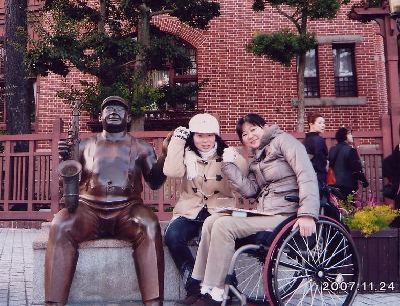 姪っ子さんと神戸旅行でのツーショット。
