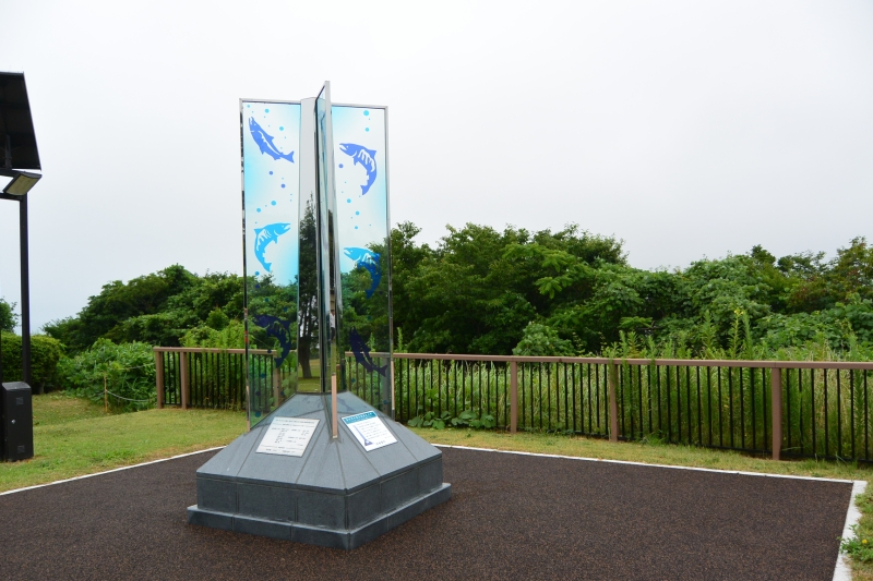 園内に設置されている復興記念碑