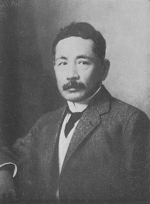 漱石全集 第8巻より | 近代日本人の肖像 国立国会図書館