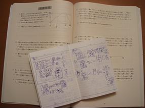 ノートの取り方も学力にあらわれる