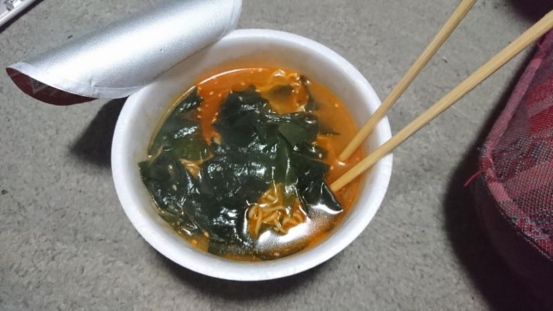 後入れの液体スープを入れて混ぜた様子です。自分自身担々麺はあまり好んで食べる方ではないのですが、これは美味しかったですね!。